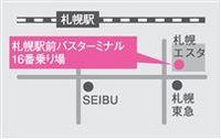 sapporoeki_bus.jpg